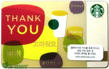 [送料無料]Starbucks スターバックス韓国カード 2011サンキュー Thank you/送料無料/クリックポスト発送/ギフト包装/海外限定品/日本未発売/スタバ/タンブラー/マグ/クリスマス/バレンタイン/ハロウィン