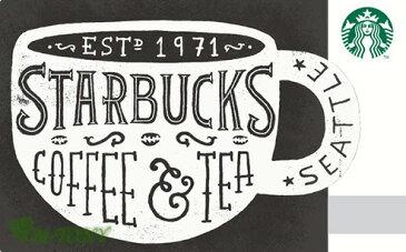 [送料無料]Starbucks スターバックスマグ カード ☆韓国/送料無料/クリックポスト発送/ギフト包装/海外限定品/日本未発売/スタバ/タンブラー/マグ/クリスマス/バレンタイン/ハロウィン
