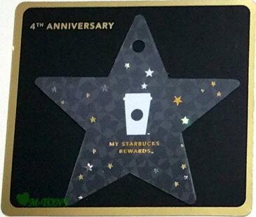 [送料無料]Starbucks スターバックス韓国☆4周年 スター カード(ブラック)/送料無料/クリックポスト発送/ギフト包装/海外限定品/日本未発売/スタバ/タンブラー/マグ/クリスマス/バレンタイン/ハロウィン