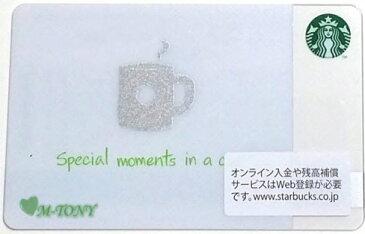 [送料無料]Starbucks スターバックス日本カード 2013スペシャル モーメント カード/送料無料/クリックポスト発送/スタバ/タンブラー/マグ