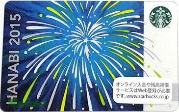 [送料無料]Starbucks スターバックス日本カード 2015花火 HANABI カード/送料無料/クリックポスト発送/スタバ/タンブラー/マグ/クリスマス/バレンタイン/ハロウィン