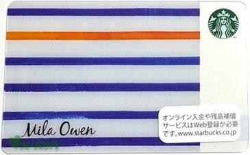 [送料無料]Starbucks スターバックス日本カード ミラ オーウェン Mila Owen カード/送料無料/クリックポスト発送/スタバ/タンブラー/マグ