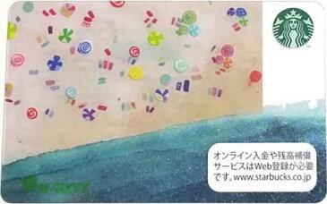 [送料無料]Starbucks スターバックス日本カード サマー ビーチ カード/送料無料/クリックポスト発送/スタバ/タンブラー/マグ/クリスマス/バレンタイン/ハロウィン