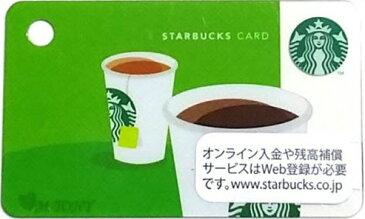 [送料無料]Starbucks スターバックス日本カード ミニ コーヒー&ティ カード/送料無料/クリックポスト発送/スタバ/タンブラー/マグ/クリスマス/バレンタイン/ハロウィン
