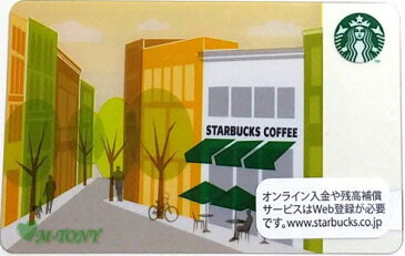 [送料無料]Starbucks スターバックス日本カード ストア カード/送料無料/クリックポスト発送/スタバ/タンブラー/マグ/クリスマス/バレンタイン/ハロウィン