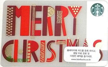[送料無料]Starbucks スターバックスメリークリスマス カード ☆韓国/送料無料/クリックポスト発送/ギフト包装/海外限定品/日本未発売/スタバ/タンブラー/マグ/クリスマス/バレンタイン/ハロウィン
