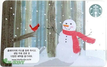 [送料無料]Starbucks スターバックス韓国☆ホリデー 雪だるま カード/送料無料/クリックポスト発送/ギフト包装/海外限定品/日本未発売/スタバ/タンブラー/マグ/クリスマス/バレンタイン/ハロウィン