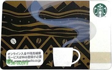 [送料無料]Starbucks スターバックス日本カード コーヒー アート カード/送料無料/クリックポスト発送/スタバ/タンブラー/マグ/クリスマス/バレンタイン/ハロウィン