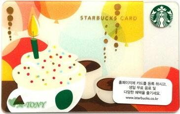 [送料無料]Starbucks スターバックス韓国カード 2013マイスターバックスリワード1周年記念カードBirthday Drink/送料無料/クリックポスト発送/ギフト包装/海外限定品/日本未発売/スタバ/タンブラー/マグ/クリスマス/バレンタイン/ハロウィン