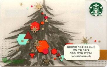 [送料無料]Starbucks スターバックス韓国カード2014 クリスマスツリー カード韓国/送料無料/クリックポスト発送/ギフト包装/海外限定品/日本未発売/スタバ/タンブラー/マグ/クリスマス/バレンタイン/ハロウィン
