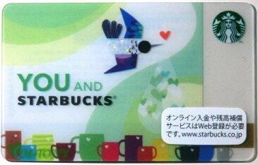 [送料無料]Starbucks スターバックス日本カード 東北 TOHOKU 2014ハミングバード カード送料無料/クリックポスト発送/スタバ/タンブラー/マグ