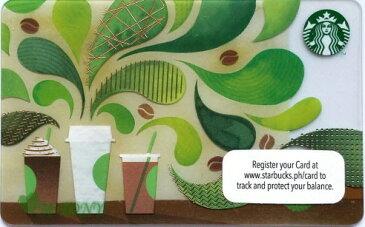 [送料無料]Starbucks スターバックスフィリピンカード☆コーヒーハウス カード☆フィリピン/送料無料/クリックポスト発送/ギフト包装/海外限定品/日本未発売/スタバ/タンブラー/マグ/クリスマス/バレンタイン/ハロウィン
