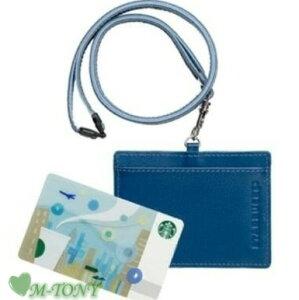 Starbucks スターバックス2013 ANA限定オリジナルカードホルダー&スターバックスカードギフト包装発送