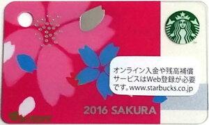 [送料無料]Starbucks スターバックス2016 さくら チアー ミニスターバックスカード日本 JAPAN SAKURA☆「送料無料」「クロネコDM便発送」