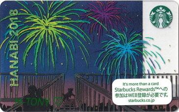 [送料無料]Starbucks スターバックス日本カード 2018花火 HANABI カード/送料無料/クリックポスト発送/スタバ/タンブラー/マグ
