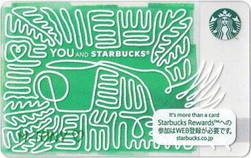 [送料無料]Starbucks スターバックス日本カード 2018ハミングバード 東北復興支援 カード/送料無料/クリックポスト発送/スタバ/タンブラー/マグ