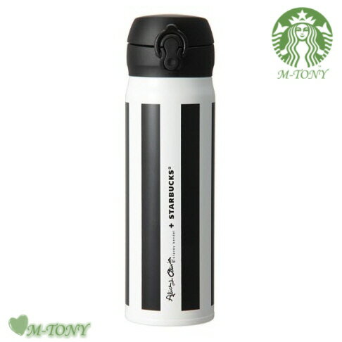 Starbucks(スターバックス)『ハンディーステンレスボトルストライプ 500ml』
