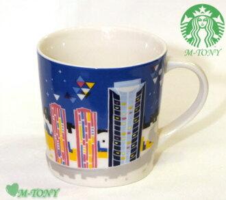星巴剋星巴克六本木新城 12 周年杯杯子杯 355 毫升 (12 盎司) 禮品包裝航運
