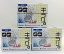 ニッシン フィジオクリーン キラリ錠剤 30錠入×3箱 商品種別 V06 その1