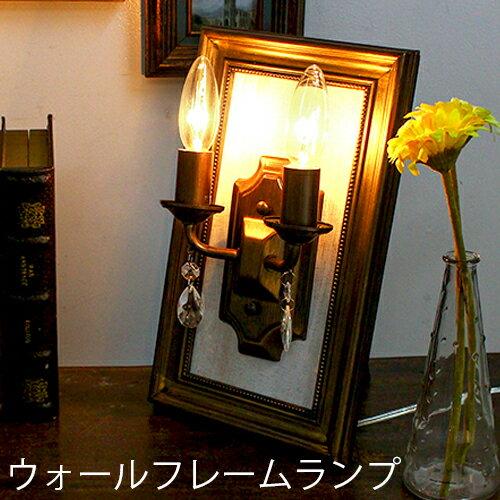 2way 壁掛け 卓上 照明 テーブルランプ デスクライト 卓上ライト ウォールランプ 額縁 フレーム ブラケット ライト ポッシュ OB-080-2W