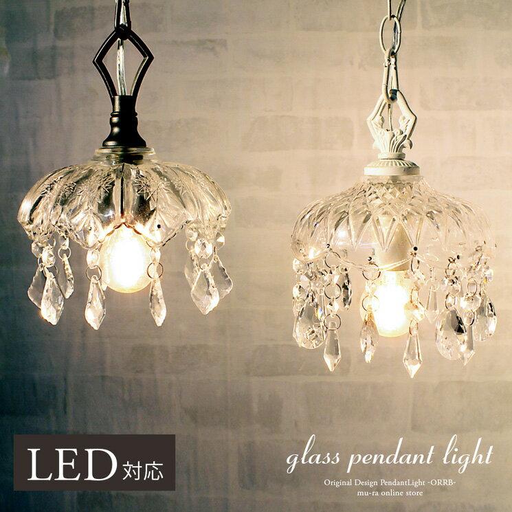 ペンダントライト ガラス LED対応 プチシャンデリア 1灯シャンデリア ホワイト アンティーク Ange アンジュ Plume プリュム OV-009-1