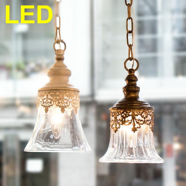 LED電球付属 ペンダントライト ペンダントランプ 1灯シャンデリア ホワイト ブラウン おしゃれ カフェ 北欧 プチ 玄関 階段 キッチン トイレ ジャンティ OF-055-1