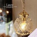 ��Laure�?��ۥ��饹1���ڥ����ȥ饤��(SA-FC-091)
