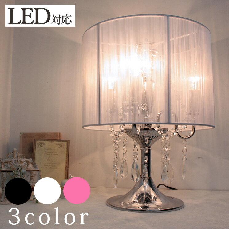 【アウトレットのため返品不可】テーブルランプ 3灯 卓上ランプ シェード LED テーブルライト 卓上ライト デスクライト 照明 スタンド ホワイト Ecrin エクレン ONS-014-3T