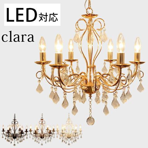 シャンデリア LED対応 北欧 ミッドセンチュリー クリスタルガラス 6畳 6灯 ブラック ゴールド ホワイト アンティーク 黒 高見え クララ ONV-001-6