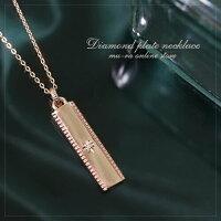 ネックレス ダイヤモンドプレートネックレス【レディース】(DN0116)ダイヤモンド ネックレス プレート ネックレス
