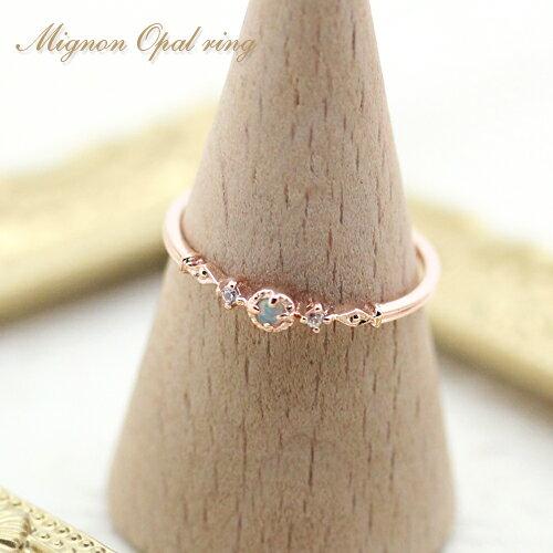 リング 指輪 ミニョン オパールリング(MR0156)...