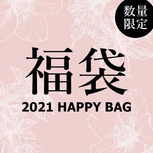 レディース 福袋 2021 阪急の福袋 2021年|レディースファッション|阪急百貨店公式通販