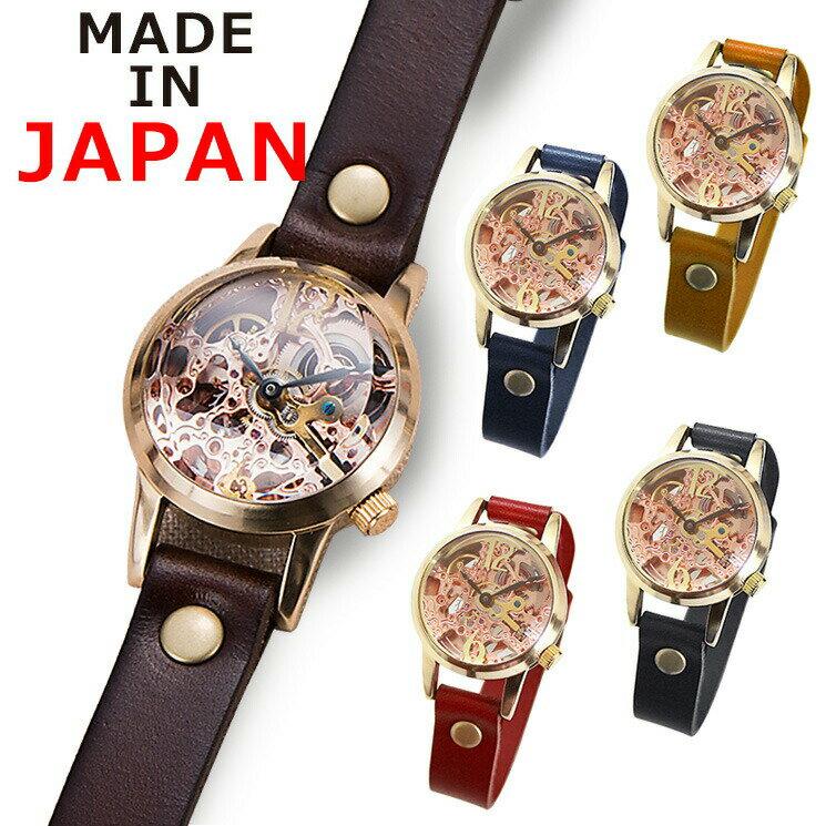 日本製 腕時計 自動巻き オートマチック オート...の商品画像