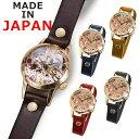 日本製 腕時計 自動巻き オートマチック オートマティック ...
