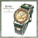 ハンドメイドウォッチ【手巻き】(RER-24B)腕時計 手作り ハンド...
