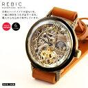 日本製 腕時計 真鍮 本革 手巻き 刻印 メンズ レディース Rebic RER-30B