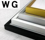 フィットフレーム 61×91.5センチ対応 ポスターフレーム