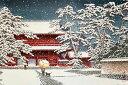 川瀬巴水/雪の増上寺 ポスター GN-0921