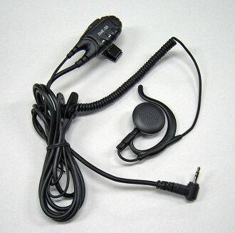 Earphone microphone (pin 細 L-form )EME-38(EME38)05P24Aug13) for Al parakeet DJ-PX2C