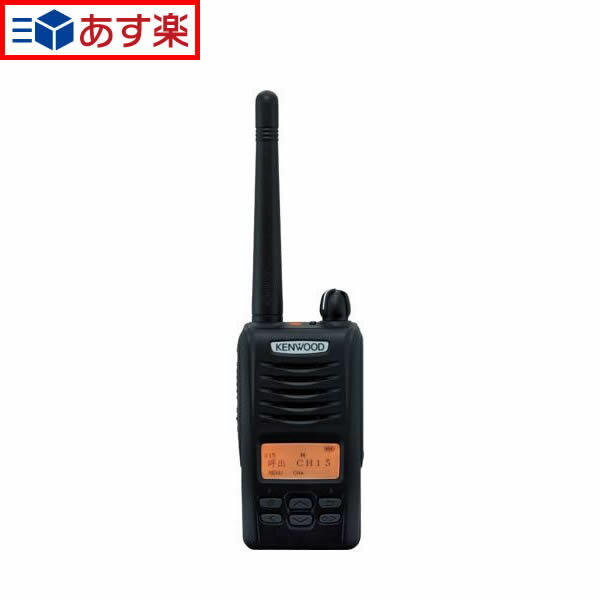 Kenwood (KENWOOD) TPZ-D503 (TPZD503) digtaltrancyver, wireless equipment and registration office disaster toy Max output 5 W