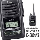 《EDC-179R》(アルインコ/ツイン連結充電スタンド ACアダプター別売)最大5個まで連結可 特定小電力無線機 DJ-P221/DJ-P222用