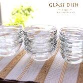 ガラス皿小物入れ重ね置き大中小