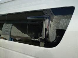 ハイエース200系4型/NV350キャラバン・ダークスモーク小窓バイザー(片側1枚)(サイドバイザー)