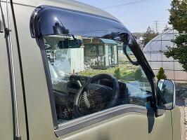 スバル・サンバートラック、ディアスバン、ディアスワゴン(TT1/TT2/TV1/TV2/TW1/TW2)ビッグワイドバイザー(ダークスモーク/ドアバイザー)※フロント用のみ