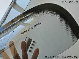 ハイゼットS500Pスーパーワイドバイザー(ライトスモーク)