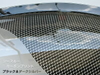 NV350キャラバンスーパーワイドバイザー/E26型(ライトスモーク)全タイプ、全年式対応(ドアバイザー)