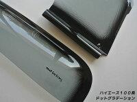 ハイエース100系スーパーワイドバイザー(ライトスモーク)全年式対応:ドアミラー車・カリフォルニアミラー車両方に対応!!