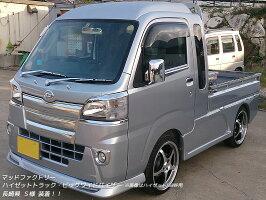 ハイゼットトラックS500P/S510Pスーパーワイドバイザー(ライトスモーク)サンバー,ピクシストラックS500型/S510型にも対応!