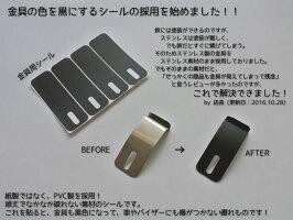 新型アルト/HA36系ビッグワイドバイザー/新型アルトワークス対応!(ダークスモーク)(ドアバイザー)