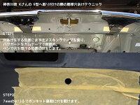 【全国どこでも送料無料】ジムニーJB23バグガード(ダークスモーク)4型〜10型まで対応